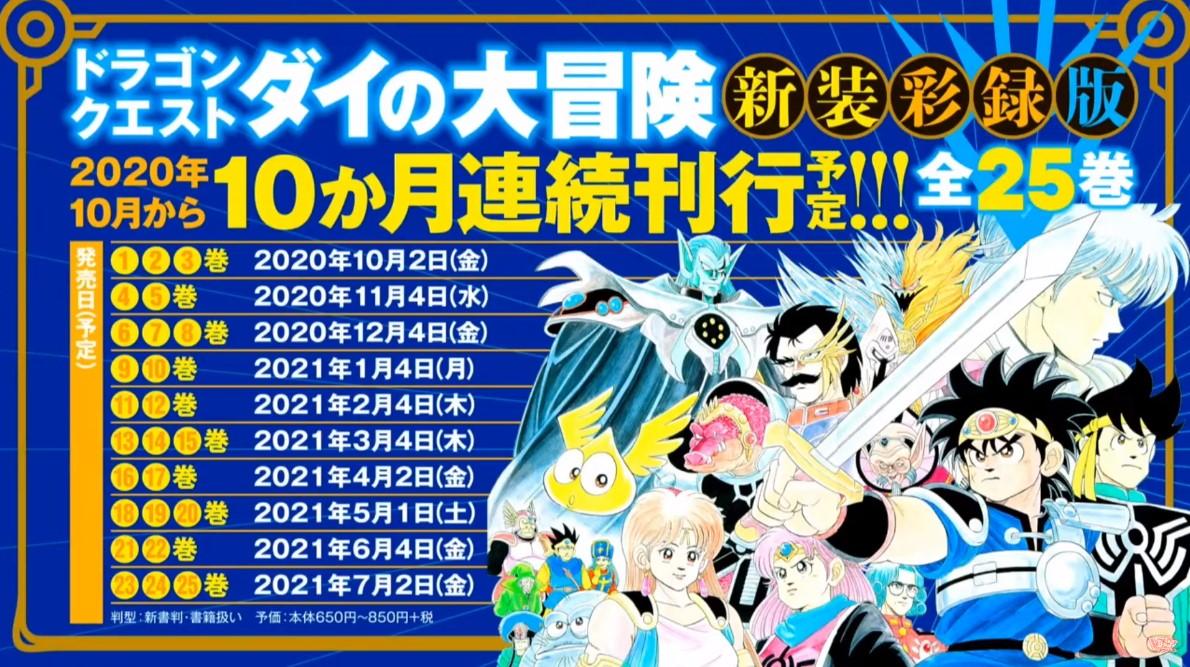 Calendário de lançamento do mangá.