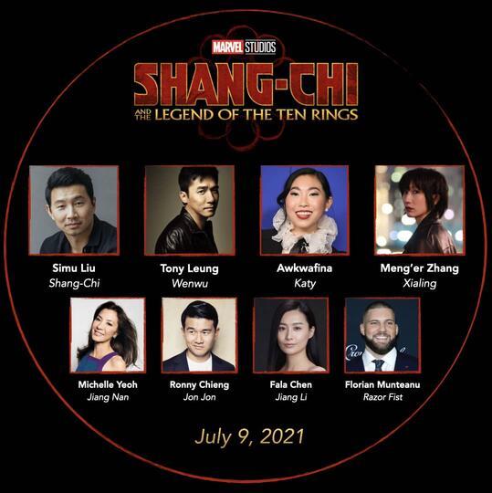 shangchi_castannounce