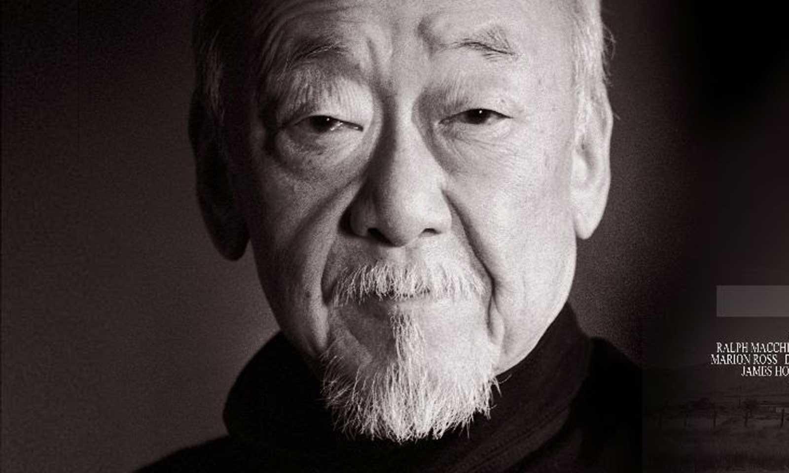 More-Than-Miyagi-The-Pat-Morita-Story-top2